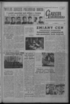 Gazeta Zielonogórska : organ KW Polskiej Zjednoczonej Partii Robotniczej R. VIII Nr 128 [właśc. 129] (1 czerwca 1959). - Wyd. A