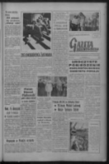 Gazeta Zielonogórska : organ KW Polskiej Zjednoczonej Partii Robotniczej R. VIII Nr 141 (15 czerwca 1959). - Wyd. A