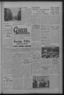 Gazeta Zielonogórska : organ KW Polskiej Zjednoczonej Partii Robotniczej R. VIII Nr 144 (18 czerwca 1959). - Wyd. A