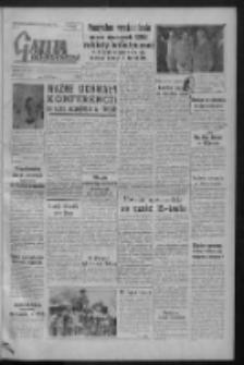 Gazeta Zielonogórska : organ KW Polskiej Zjednoczonej Partii Robotniczej R. VIII Nr 160 (7 lipca 1959). - Wyd. A