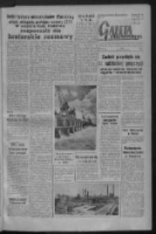 Gazeta Zielonogórska : organ KW Polskiej Zjednoczonej Partii Robotniczej R. VIII Nr 167 (15 lipca 1959). - Wyd. A