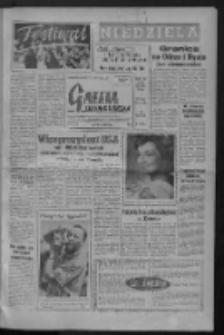 Gazeta Zielonogórska : niedziela : organ KW Polskiej Zjednoczonej Partii Robotniczej R. VIII Nr 176 (25/26 lipca 1959)