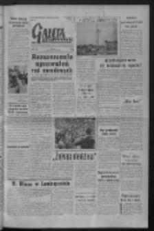 Gazeta Zielonogórska : organ KW Polskiej Zjednoczonej Partii Robotniczej R. VIII Nr 178 (28 lipca 1959). - Wyd. A
