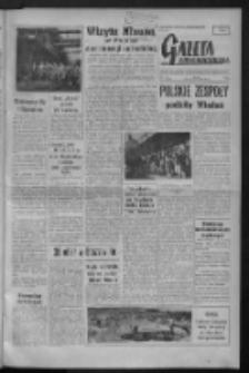 Gazeta Zielonogórska : organ KW Polskiej Zjednoczonej Partii Robotniczej R. VIII Nr 179 (29 lipca 1959). - Wyd. A