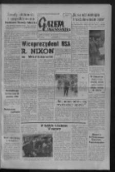 Gazeta Zielonogórska : organ KW Polskiej Zjednoczonej Partii Robotniczej R. VIII Nr 183 (3 sierpnia 1959). - Wyd. A