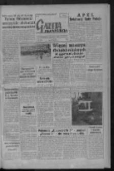 Gazeta Zielonogórska : organ KW Polskiej Zjednoczonej Partii Robotniczej R. VIII Nr 195 (17 sierpnia 1959). - Wyd. A