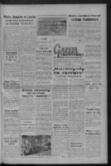 Gazeta Zielonogórska : organ KW Polskiej Zjednoczonej Partii Robotniczej R. VIII Nr 203 (26 sierpnia 1959). - Wyd. A