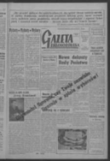 Gazeta Zielonogórska : organ KW Polskiej Zjednoczonej Partii Robotniczej R. VI Nr 2 (3 stycznia 1957). - Wyd. A