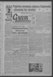 Gazeta Zielonogórska : organ KW Polskiej Zjednoczonej Partii Robotniczej R. VI Nr 15 (18 stycznia 1957). - Wyd. A