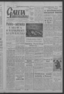 Gazeta Zielonogórska : organ KW Polskiej Zjednoczonej Partii Robotniczej R. VI Nr 33 (7 lutego 1957). - Wyd. A