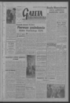 Gazeta Zielonogórska : organ KW Polskiej Zjednoczonej Partii Robotniczej R. VI Nr 42 (18 lutego 1957). - Wyd. A