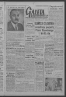 Gazeta Zielonogórska : organ KW Polskiej Zjednoczonej Partii Robotniczej R. VI Nr 61 (12 marca 1957). - Wyd. A