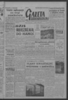 Gazeta Zielonogórska : organ KW Polskiej Zjednoczonej Partii Robotniczej R. VI Nr 80 (3 kwietnia 1957). - Wyd. A