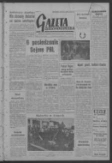 Gazeta Zielonogórska : organ KW Polskiej Zjednoczonej Partii Robotniczej R. VI Nr 98 (25 kwietnia 1957). - Wyd. A