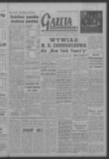 Gazeta Zielonogórska : organ KW Polskiej Zjednoczonej Partii Robotniczej R. VI Nr 114 (14 maja 1957). - Wyd. A