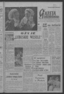 Gazeta Zielonogórska : niedziela : organ KW Polskiej Zjednoczonej Partii Robotniczej R. VI Nr 118 (18/19 maja 1957). - [Wyd. A]
