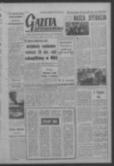 Gazeta Zielonogórska : organ KW Polskiej Zjednoczonej Partii Robotniczej R. VI Nr 138 (11 czerwca 1957). - Wyd. A