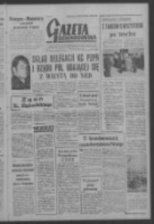 Gazeta Zielonogórska : organ KW Polskiej Zjednoczonej Partii Robotniczej R. VI Nr 141 (14 czerwca 1957). - Wyd. A