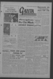 Gazeta Zielonogórska : organ KW Polskiej Zjednoczonej Partii Robotniczej R. VI Nr 175 (24 lipca 1957). - Wyd. A