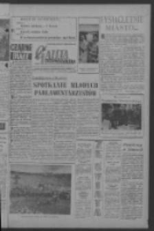 Gazeta Zielonogórska : niedziela : organ KW Polskiej Zjednoczonej Partii Robotniczej R. VI Nr 184 (3/4 sierpnia 1957). - [Wyd. A]