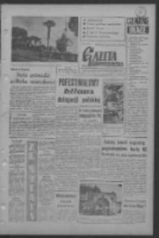Gazeta Zielonogórska : niedziela : organ KW Polskiej Zjednoczonej Partii Robotniczej R. VI Nr 202 (24/25 sierpnia 1957). - [Wyd. A]