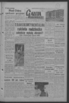 Gazeta Zielonogórska : organ KW Polskiej Zjednoczonej Partii Robotniczej R. VI Nr 206 (29 sierpnia 1957). - Wyd. A