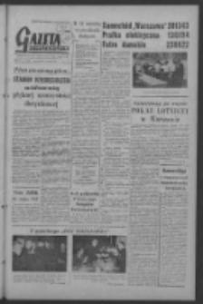 Gazeta Zielonogórska : organ KW Polskiej Zjednoczonej Partii Robotniczej R. VI Nr 215 (9 września 1957). - [Wyd. A]
