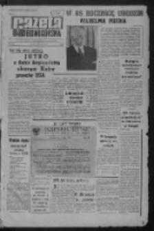 Gazeta Zielonogórska : organ KW Polskiej Zjednoczonej Partii Robotniczej R. X Nr 2 (3 stycznia 1961). - Wyd. A