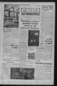 Gazeta Zielonogórska : organ KW Polskiej Zjednoczonej Partii Robotniczej R. X Nr 16 (19 stycznia 1961). - Wyd. A