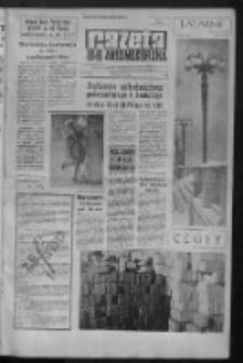 Gazeta Zielonogórska : niedziela : organ KW Polskiej Zjednoczonej Partii Robotniczej R. X Nr 18 (21/22 stycznia 1961). - Wyd. A