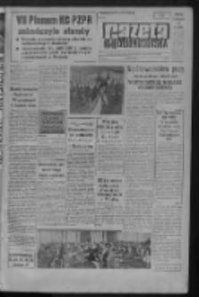Gazeta Zielonogórska : organ KW Polskiej Zjednoczonej Partii Robotniczej R. X Nr 19 (23 stycznia 1961). - Wyd. A