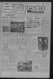 Gazeta Zielonogórska : organ KW Polskiej Zjednoczonej Partii Robotniczej R. X Nr 33 (8 lutego 1961). - Wyd. A
