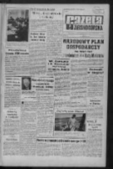 Gazeta Zielonogórska : organ KW Polskiej Zjednoczonej Partii Robotniczej R. X Nr 35 (10 lutego 1961). - Wyd. A