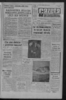 Gazeta Zielonogórska : organ KW Polskiej Zjednoczonej Partii Robotniczej R. X Nr 37 (13 lutego 1961). - Wyd. A