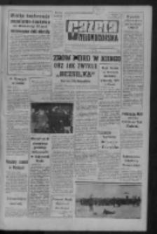 Gazeta Zielonogórska : organ KW Polskiej Zjednoczonej Partii Robotniczej R. X Nr 44 (21 lutego 1961). - Wyd. A