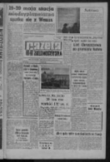 Gazeta Zielonogórska : organ KW Polskiej Zjednoczonej Partii Robotniczej R. X Nr 49 (27 lutego 1961). - Wyd. A