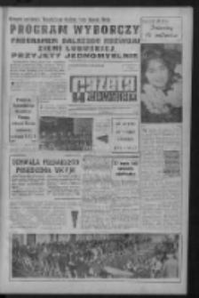 Gazeta Zielonogórska : organ KW Polskiej Zjednoczonej Partii Robotniczej R. X Nr 57 (8 marca 1961). - Wyd. A