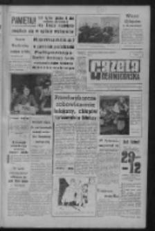 Gazeta Zielonogórska : organ KW Polskiej Zjednoczonej Partii Robotniczej R. X Nr 70 (23 marca 1961). - Wyd. A