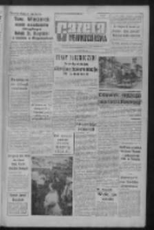 Gazeta Zielonogórska : organ KW Polskiej Zjednoczonej Partii Robotniczej R. X Nr 76 (30 marca 1961). - Wyd. A