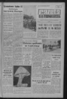 Gazeta Zielonogórska : organ KW Polskiej Zjednoczonej Partii Robotniczej R. X Nr 82 (7 kwietnia 1961). - Wyd. A