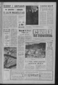 Gazeta Zielonogórska : niedziela : organ KW Polskiej Zjednoczonej Partii Robotniczej R. X Nr 83 (8/9 kwietnia 1961). - Wyd. A