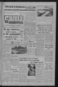 Gazeta Zielonogórska : organ KW Polskiej Zjednoczonej Partii Robotniczej R. X Nr 86 (12 kwietnia 1961). - Wyd. A