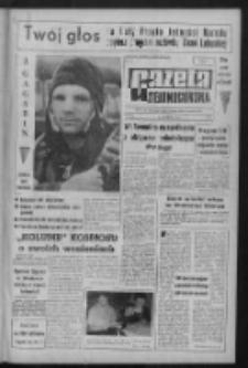 Gazeta Zielonogórska : organ KW Polskiej Zjednoczonej Partii Robotniczej R. X Nr 88 (14 kwietnia 1961). - Wyd. A
