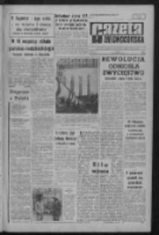 Gazeta Zielonogórska : organ KW Polskiej Zjednoczonej Partii Robotniczej R. X Nr 99 [właśc. 94] (21 kwietnia 1961). - Wyd. A