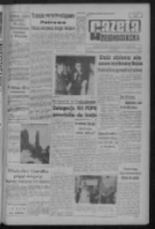 Gazeta Zielonogórska : organ KW Polskiej Zjednoczonej Partii Robotniczej R. X Nr 113 (15 maja 1961). - Wyd. A