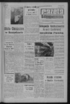 Gazeta Zielonogórska : organ KW Polskiej Zjednoczonej Partii Robotniczej R. X Nr 129 (2 czerwca 1961). - Wyd. A