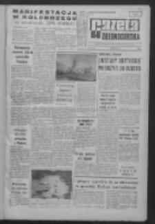 Gazeta Zielonogórska : organ KW Polskiej Zjednoczonej Partii Robotniczej R. X Nr 155 (3 lipca 1961). - Wyd. A