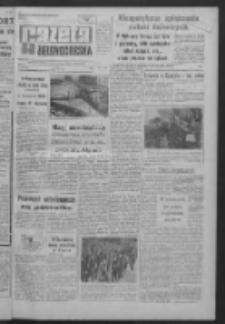 Gazeta Zielonogórska : organ KW Polskiej Zjednoczonej Partii Robotniczej R. X Nr 158 (6 lipca 1961). - Wyd. A