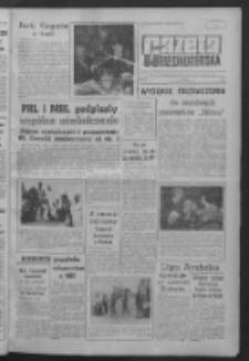Gazeta Zielonogórska : organ KW Polskiej Zjednoczonej Partii Robotniczej R. X Nr 165 (14 lipca 1961). - Wyd. A