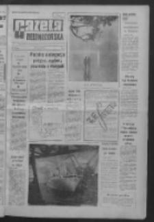 Gazeta Zielonogórska : niedziela : organ KW Polskiej Zjednoczonej Partii Robotniczej R. X Nr 166 (15/16 lipca 1961)